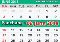 Panchang 06 June 2018