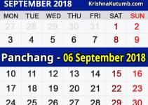 Panchang 06 September 2018
