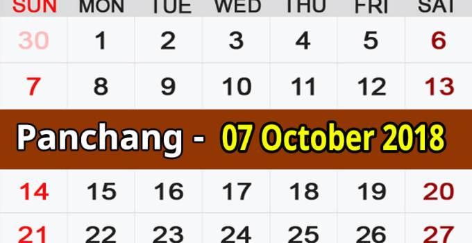 Panchang 07 October 2018