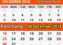 Panchang 08 December 2018