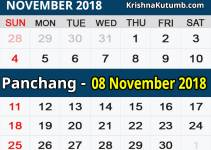 Panchang 08 November 2018