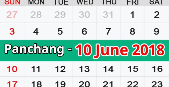 Panchang 10 June 2018