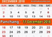 Panchang 11 December 2018