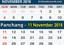 Panchang 11 November 2018