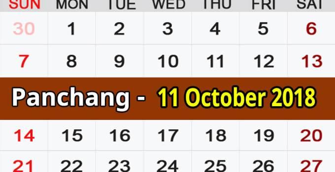 Panchang 11 October 2018