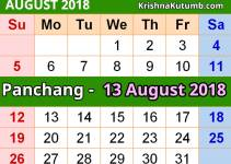 Panchang 13 August 2018
