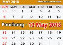 Panchang 13 May 2018