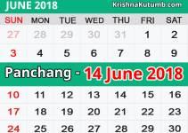 Panchang 14 June 2018