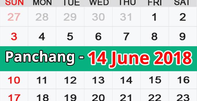 Panchang 14 June 2018