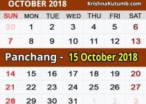 Panchang 15 October 2018