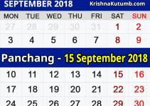 Panchang 15 September 2018