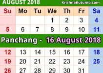 Panchang 16 August 2018