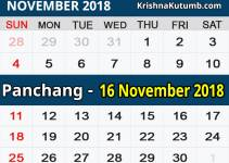 Panchang 16 November 2018