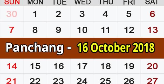 Panchang 16 October 2018