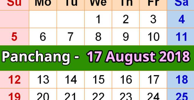 Panchang 17 August 2018