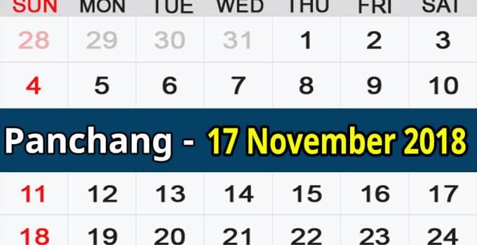 Panchang 17 November 2018