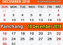 Panchang 18 December 2018