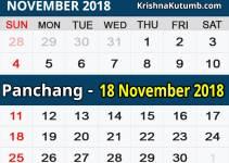 Panchang 18 November 2018