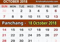 Panchang 18 October 2018