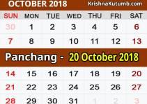 Panchang 20 October 2018