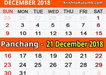 Panchang 21 December 2018