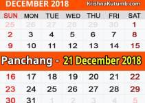 Panchang 21 December 2018