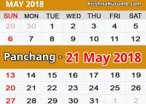 Panchang 21 May 2018