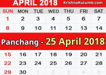 Panchang 25 April 2018