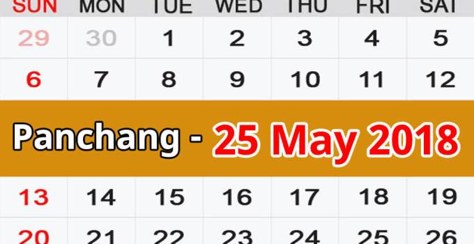 Panchang 25 May 2018