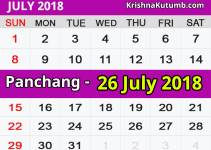 Panchang 26 July 2018