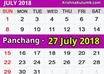 Panchang 27 July 2018