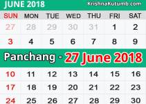 Panchang 27 June 2018