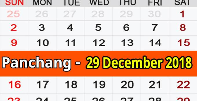 Panchang 29 December 2018