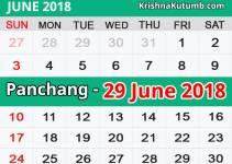 Panchang 29 June 2018