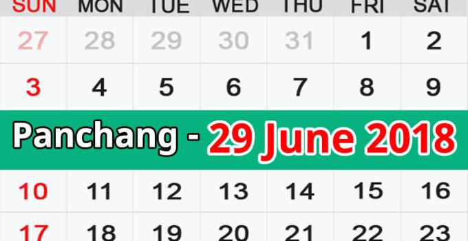 Panchang 29 June 2018