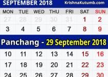Panchang 29 September 2018