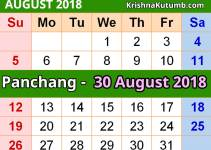 Panchang 30 August 2018