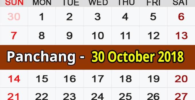 Panchang 30 October 2018
