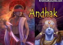 Andhak - demon born from sweat of shiva and parvati - Krishna Kutumb