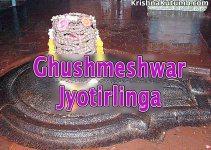 Ghushmeshwar Jyotirlinga - Story of Ghushma, Sudeha, Sudharm - Krishna Kutumb