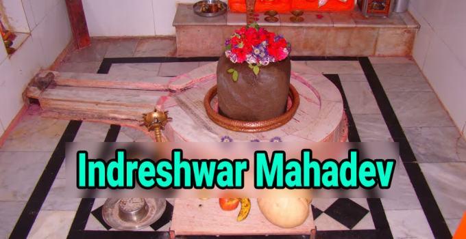 Indreshwar Mahadev - Krishna Kutumb