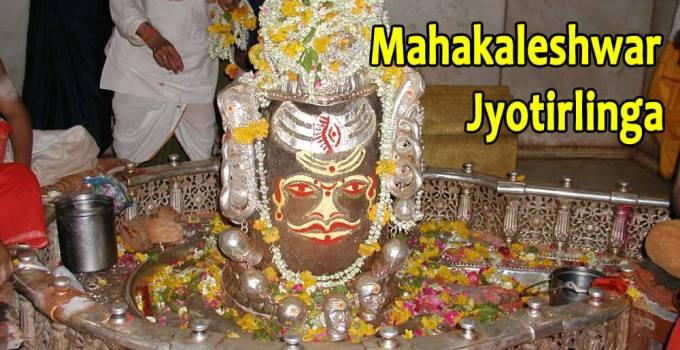 Mahakaleshwar Jyotirlinga - Story of Demon Dushan in Ujjaini - Krishna Kutumb