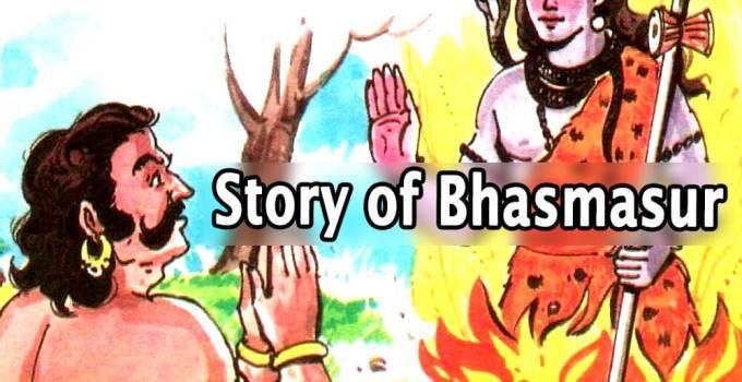 Story of Bhasmasur - Krishna Kutumb