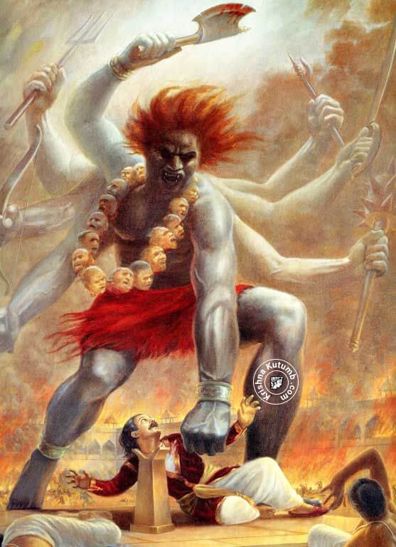 Veerbhadra - Krishna Kutumb