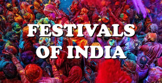 Essay on Festivals of India