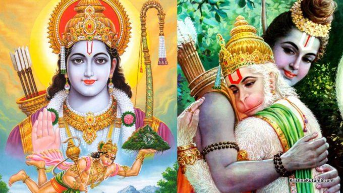 Hanuman Rama combo image - Krishna Kutumb™