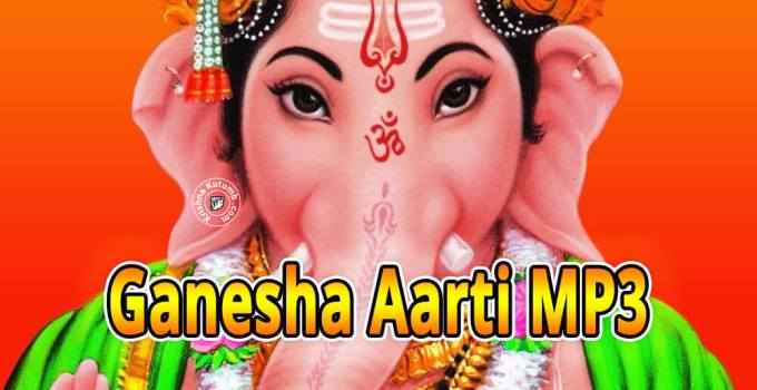 ganesha aarti mp3 download free - Krishna Kutumb