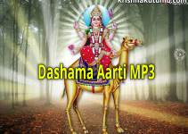 dashama ni aarti mp3 download free original - Krishna Kutumb