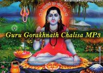 Guru Gorakhnath Chalisa Mp3 download free - Krishna Kutumb