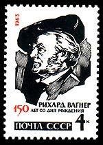 Russische Briefmarke mit Wagner vornedrauf von 1963